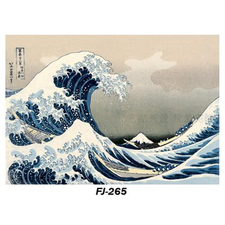 Kanagawa surf in the waves of Japanese style decorative pain