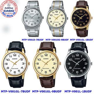 Đồng hồ nam Casio MTP-V001 MTP-V001D MTP-V001GL MTP-V001SG bảo hành 1 năm chính hãng Anh Khuê thumbnail