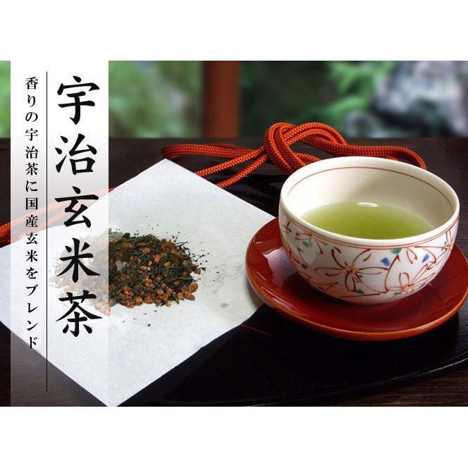 Trà xanh gạo lứt Itoen 200g - 14134249 , 2213649140 , 322_2213649140 , 85000 , Tra-xanh-gao-lut-Itoen-200g-322_2213649140 , shopee.vn , Trà xanh gạo lứt Itoen 200g