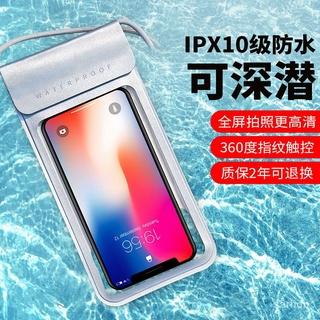 Túi đựng điện thoại chống thấm nước có thể chạm màn hình cảm ứng tiện lợi