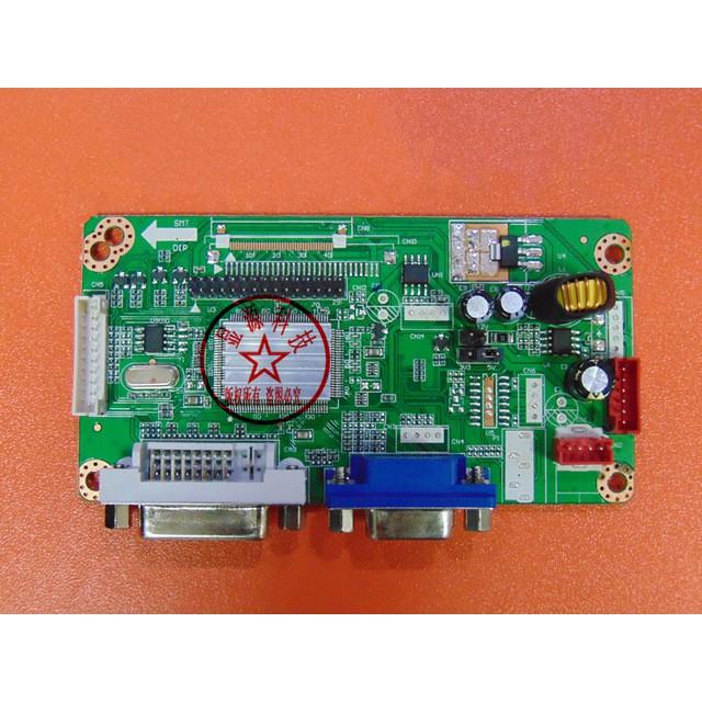 Bo giải mã LCD đa năng có DVI và VGA