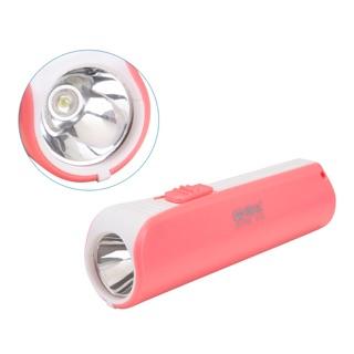 Đèn pin mini siêu sáng KM8797
