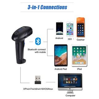 Máy quét mã vạch Laser 1D YHD 1100LB đầu đọc Barcode không dây dùng Bluetooth/ 2.4G/ Có dây kết nối Điện thoại, PC