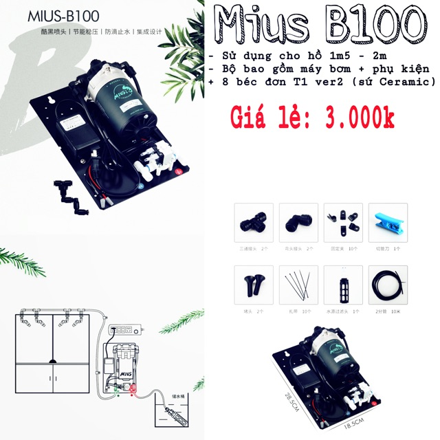 Bộ phun sương Mius B100