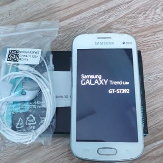 Điện thoại Samsung Galaxy Trendlite s7392
