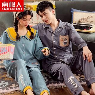 Bộ Đồ Ngủ Cotton Tay Dài Kiểu Dáng Trẻ Trung Cho Nam Và Nữ