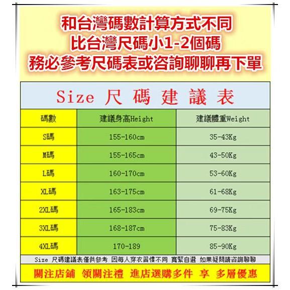 Quần Jean Dài Phối Khóa Kéo Cá Tính Dành Cho Nam Và Nữ / Size S-3xl