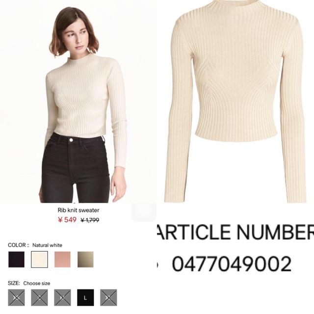 Trả Quynh áo len H&M Nhật Bản