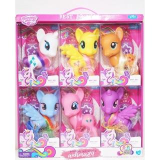 Đồ chơi hộp ngựa Pony – Set 1 con có nhạc – Giao màu ngẫu nhiên