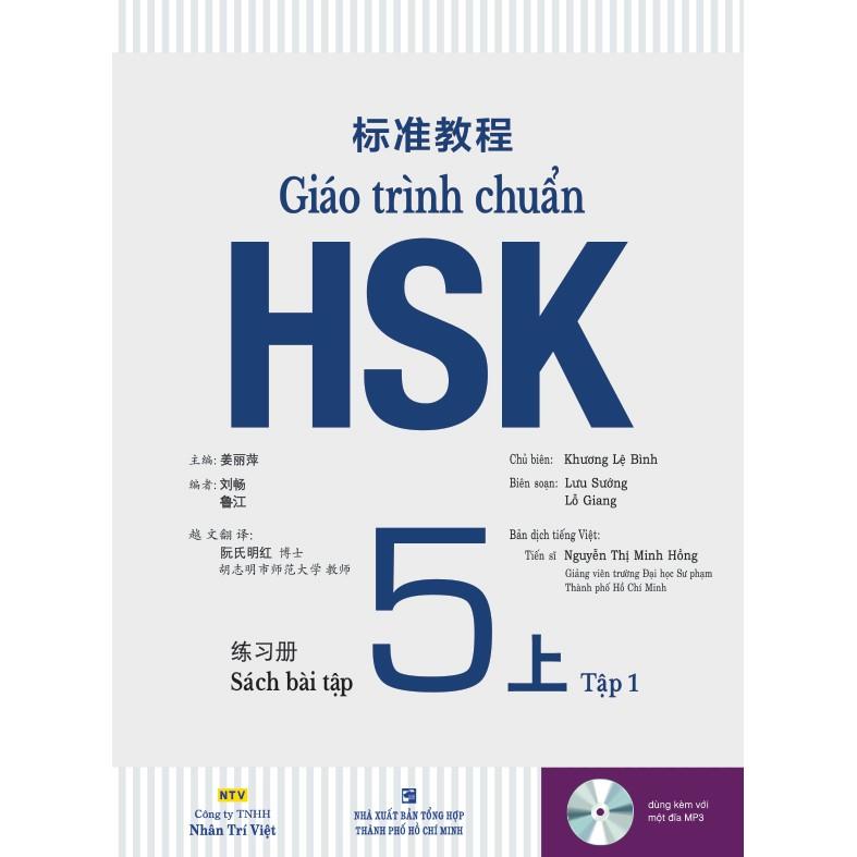 Giáo trình chuẩn HSK 5 - Tập 1 - Sách bài tập (kèm CD) - 3391304 , 976126116 , 322_976126116 , 188000 , Giao-trinh-chuan-HSK-5-Tap-1-Sach-bai-tap-kem-CD-322_976126116 , shopee.vn , Giáo trình chuẩn HSK 5 - Tập 1 - Sách bài tập (kèm CD)