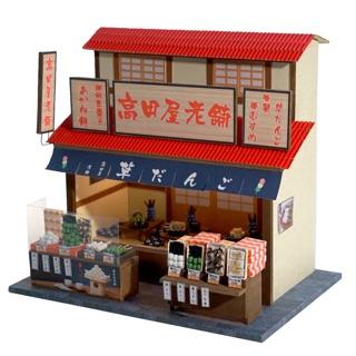 Mô Hình Gỗ DIY - Thế Giới Tí Hon - Tiệm Bánh Dango Nhật Bản QA02