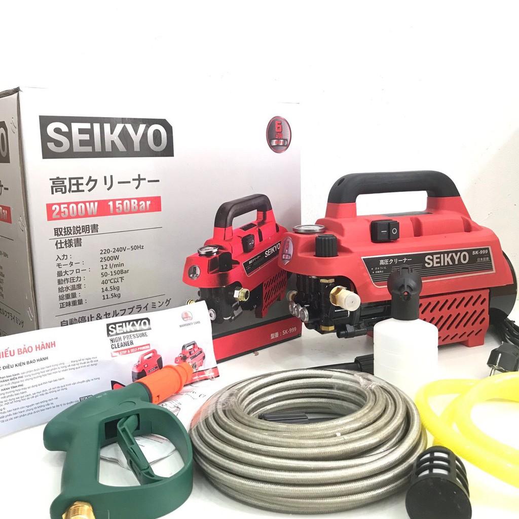 Máy xịt rửa xe SEIKYO 2500W SK999 , máy rửa xe tự chỉnh áp , tặng bình bọt l, dây 12m  - Hàng chính hãng