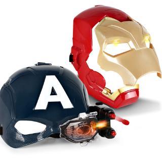 Trẻ em có thể ra mắt mặt nạ phát sáng Captain America 3 để mở đạo cụ tiệc cho bé trai