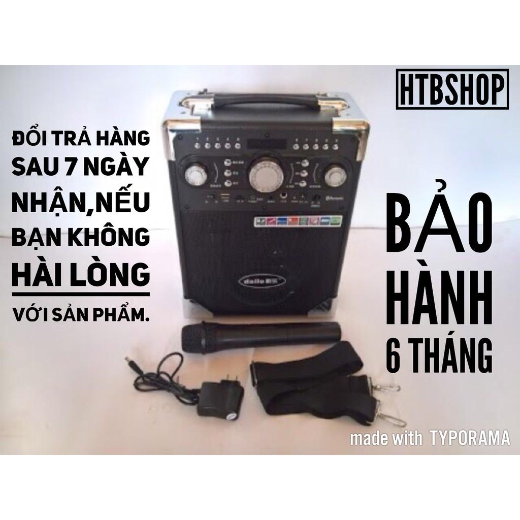Loa Karaoke S8(Tặng 1 mic không dây) - 3478439 , 763586356 , 322_763586356 , 1200000 , Loa-Karaoke-S8Tang-1-mic-khong-day-322_763586356 , shopee.vn , Loa Karaoke S8(Tặng 1 mic không dây)