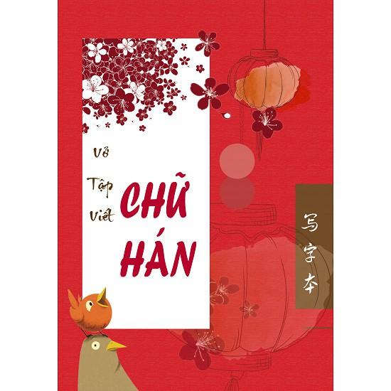 Vở Tập Viết Chữ Hán 8426