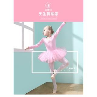 (HOT SALE) Váy múa ballet dài tay váy chấm bi Binnashi CVM0003