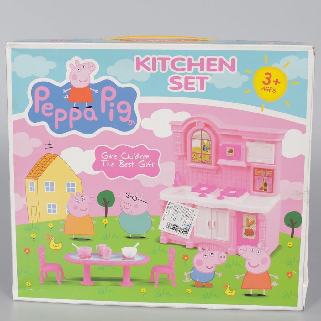 Đồ chơi nhà bếp , đầy đủ phụ kiện nhà bếp