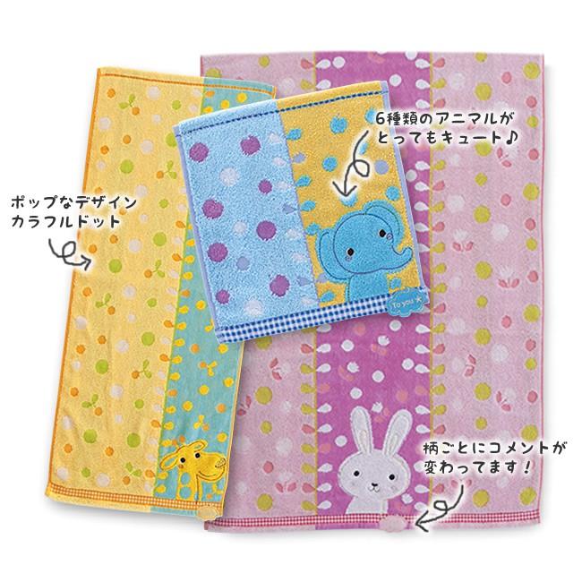 Khăn tắm Nissen cao cấp mẫu thỏ hồng Hàng Nhật nội địa