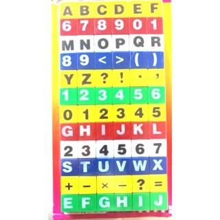 GIÁ SỐC Đồ chơi xếp hình học chữ số 72 mảnh ghép