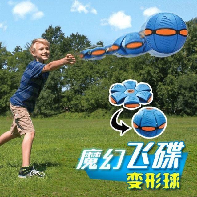 ☊rung, cùng kiểu dáng đĩa bay quả bóng bàn chân ma thuật bước trên đĩa bay biến dạng đàn hồi đồ chơi trẻ em thể thao ngo