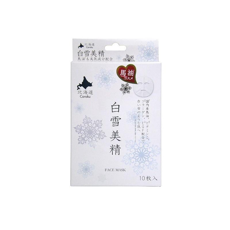 Mặt nạ dưỡng ẩm trắng da mỡ ngựa quốc sản Coroku 10 miếng - 2916335 , 1208105038 , 322_1208105038 , 555000 , Mat-na-duong-am-trang-da-mo-ngua-quoc-san-Coroku-10-mieng-322_1208105038 , shopee.vn , Mặt nạ dưỡng ẩm trắng da mỡ ngựa quốc sản Coroku 10 miếng