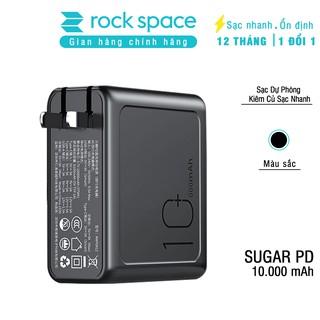 Pin sạc dự phòng Rockspace Sugar kiêm củ sạc nhanh chuẩn PD 10.000 mAh
