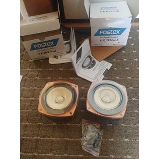 Fostex FE103-SOL new fullbox thumbnail