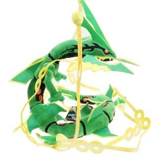 Đồ Chơi Nhồi Bông Hình Pokemon Mega Độc Đáo