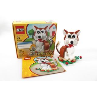 LEGO 40235 Bộ Lắp Ráp Chó Mậu Tuất