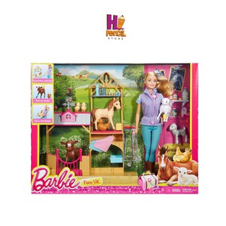Barbie Bác Sĩ Thú Y