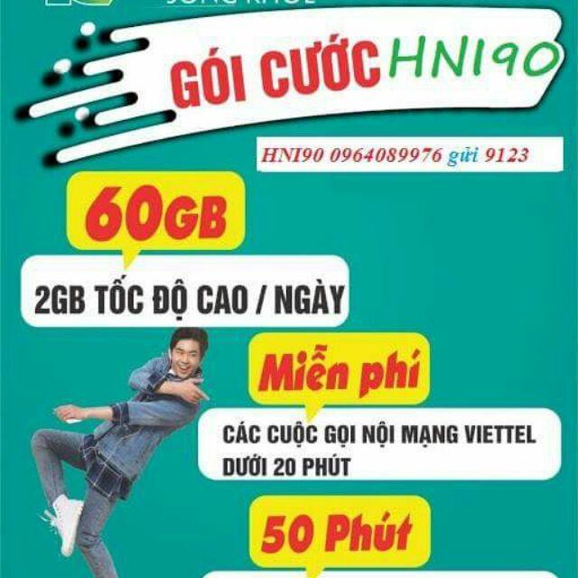 Siêu sim V90 – miễn phí đăng kí tháng đầu – dành riêng cho khách hàng Hà Nội