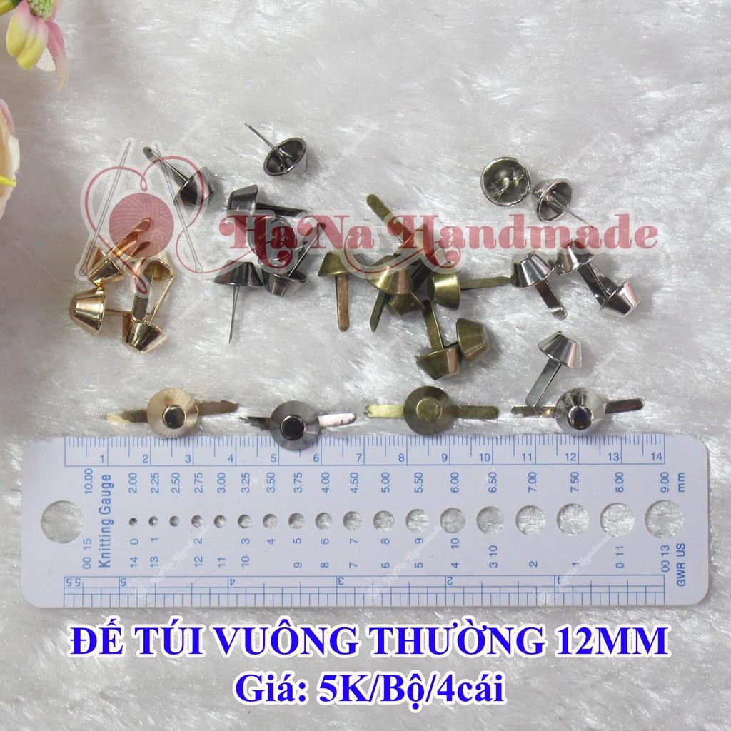 Đế Túi Vuông Thường 12mm (5k/bộ/4cái)