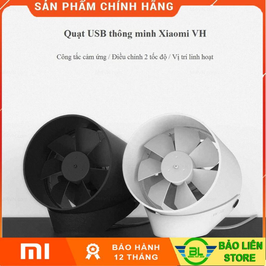 Quạt Bàn Thông Minh XIAOMI VH 2 USB - 2 Tốc Độ Gió - Vỏ Kim Loại