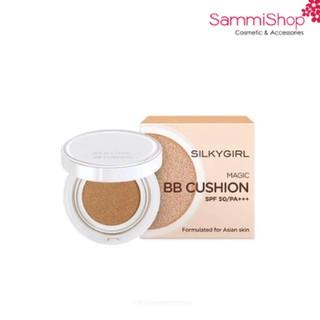 PHẤN NƯỚC SILKYGIRL MAGIC BB CUSHION SPF50 PA+++ thumbnail