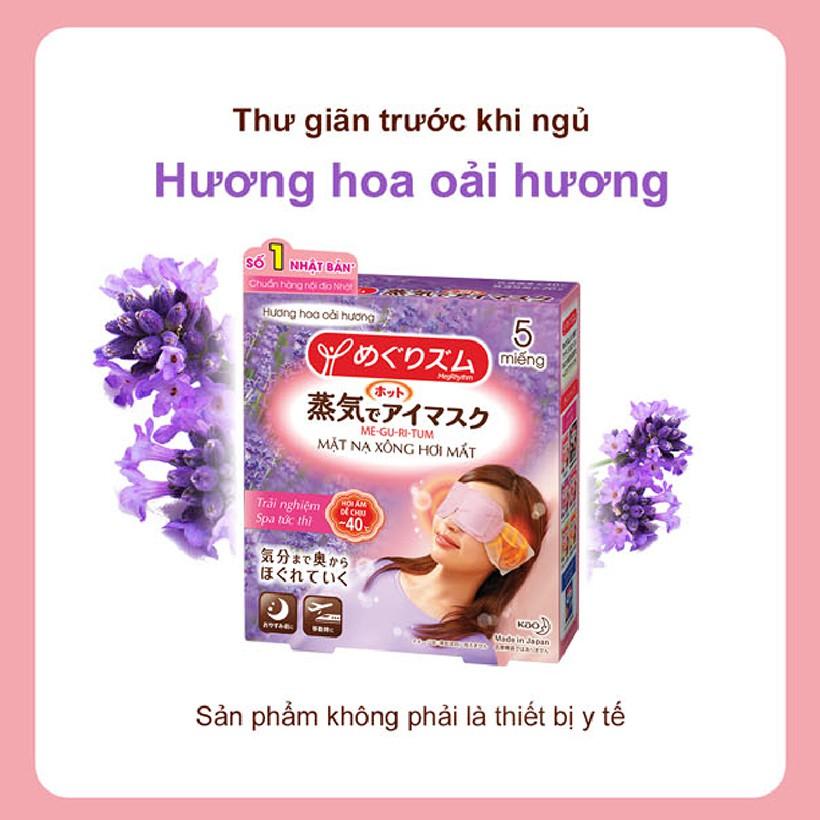 Mặt Nạ Xông Hơi Mắt MegRhythm Hương Hoa Oải Hương 5 Miếng/ Hộp | Shopee  Việt Nam
