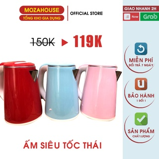 Ấm Siêu Tốc Thái Lan, Ấm Đun Nước 2 Lớp 2.5 Lít Chống Nóng Chống Giật Bảo Hành 12 Tháng MS: K28X01 – MozaHouse