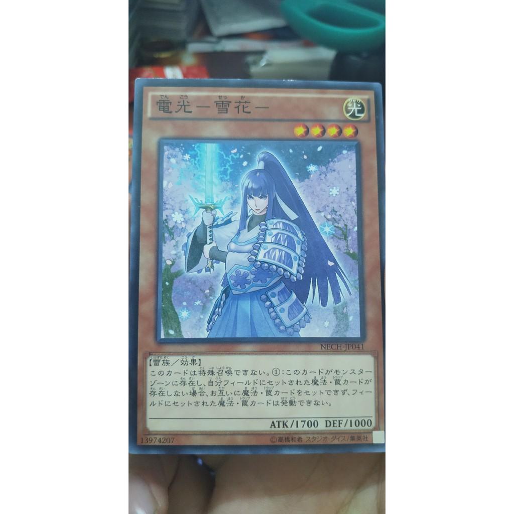 [Thẻ bài Yugioh OCG] NECH-JP041 Denko Sekka – Common