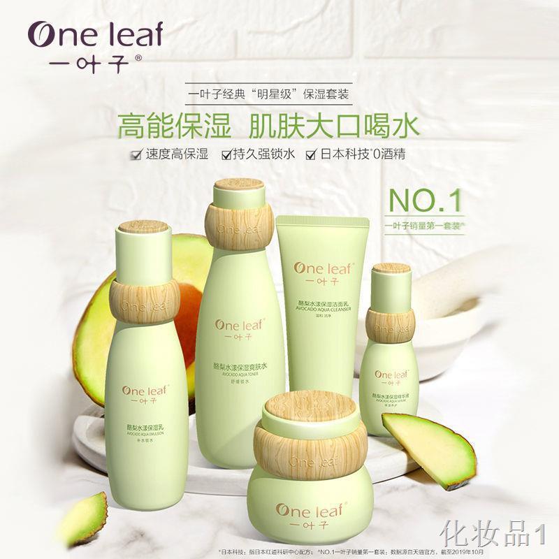 One Leaf Cosmetics Set Spring / Summer Kem nước Kiểm soát lỗ chân lông  Dưỡng ẩm cho Nữ sinh chính thức1 | Shopee Việt Nam
