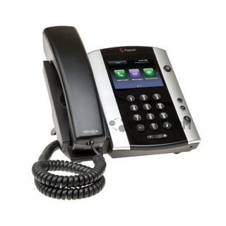 Điện thoại Polycom VVX501 SFB thumbnail
