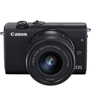 [Mã ELREHOT giảm 10% đơn 100K] Máy Ảnh Canon EOS M200 KIT 15-45mm - Hàng Chính Hãng thumbnail