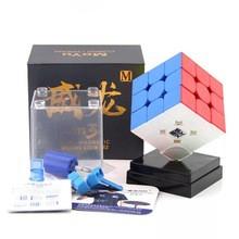Rubik 3×3 MoYu WeiLong GTS V3 M GTS3 GTS3M GTS3LM Có Nam Châm