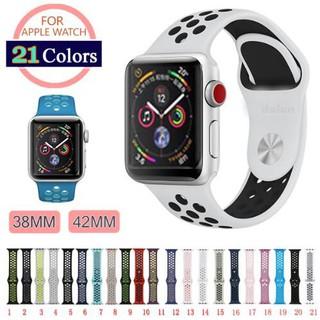 Hai tông màu Thể thao Vòng tay Đồng hồ Apple Silicone Dây đeo Thích hợp cho dòng iwatch 1/2/3/4 38-40-42-44MM