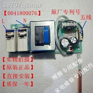 Bộ nguồn máy nước nóng Haier Commander bo mạch chủ phiên bản tính ES40-HD2 (MG) bảng điều khiển phụ kiện hiển thị thumbnail