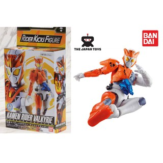 Mô hình Động RKF Kamen Rider Valkyrie (Chính hãng) Rider Kick Figure Zero-One