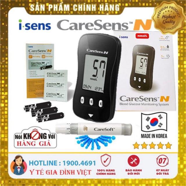 ⚡Chính hãng Hàn Quốc⚡ Máy đo đường huyết CareSens N - que test rời - đo tiểu đường - phát hiện tiểu đường