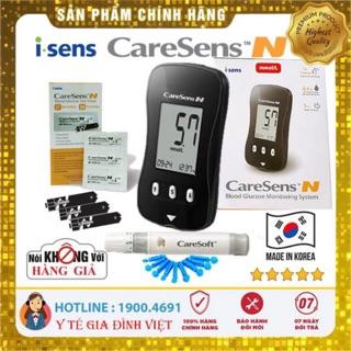 ⚡Chính hãng Hàn Quốc⚡ Máy đo đường huyết CareSens N – que test rời – đo tiểu đường – phát hiện tiểu đường