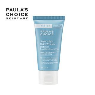 """Kem chống nắng đa năng siêu nhẹ không bết dính Paula's Choice Resist Super -Light Daily Wrinkle Defence SPF 30 60ml 7760 giá chỉ còn <strong class=""""price"""">64.900.000.000đ</strong>"""