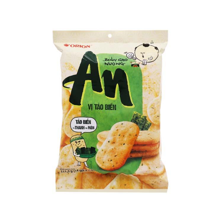 Bánh gạo nướng An các loại-Rice Crackers
