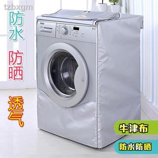 ✑Vỏ bọc máy giặt chống nắng không thấm nước tiện dụng