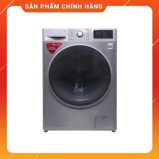 [ VẬN CHUYỂN MIỄN PHÍ KHU VỰC HÀ NỘI ] Máy giặt LG lồng ngang 8kg FC1408S3E, Hàng chính hãng - BH 24 tháng